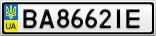Номерной знак - BA8662IE