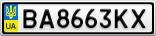 Номерной знак - BA8663KX