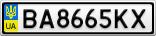 Номерной знак - BA8665KX
