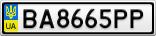 Номерной знак - BA8665PP
