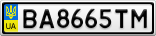 Номерной знак - BA8665TM