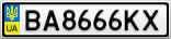 Номерной знак - BA8666KX