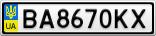 Номерной знак - BA8670KX