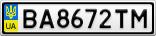 Номерной знак - BA8672TM