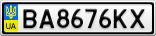 Номерной знак - BA8676KX