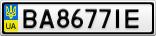 Номерной знак - BA8677IE