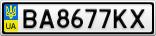 Номерной знак - BA8677KX