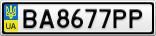 Номерной знак - BA8677PP