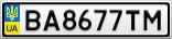 Номерной знак - BA8677TM