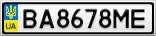 Номерной знак - BA8678ME