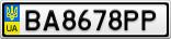 Номерной знак - BA8678PP