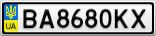 Номерной знак - BA8680KX