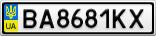 Номерной знак - BA8681KX
