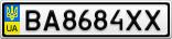 Номерной знак - BA8684XX