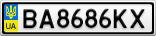 Номерной знак - BA8686KX