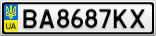 Номерной знак - BA8687KX