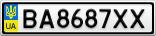 Номерной знак - BA8687XX