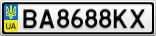 Номерной знак - BA8688KX