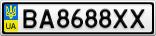 Номерной знак - BA8688XX