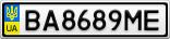Номерной знак - BA8689ME