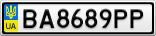 Номерной знак - BA8689PP