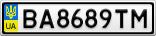 Номерной знак - BA8689TM