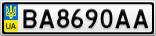 Номерной знак - BA8690AA