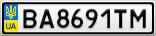 Номерной знак - BA8691TM