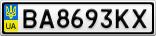 Номерной знак - BA8693KX