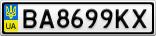 Номерной знак - BA8699KX
