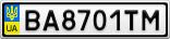 Номерной знак - BA8701TM