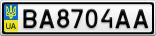 Номерной знак - BA8704AA