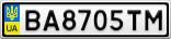 Номерной знак - BA8705TM