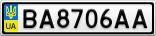 Номерной знак - BA8706AA