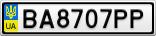 Номерной знак - BA8707PP