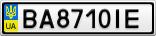 Номерной знак - BA8710IE