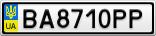 Номерной знак - BA8710PP