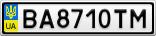 Номерной знак - BA8710TM