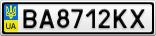 Номерной знак - BA8712KX