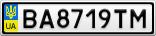 Номерной знак - BA8719TM