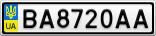 Номерной знак - BA8720AA