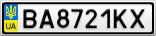 Номерной знак - BA8721KX