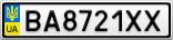Номерной знак - BA8721XX