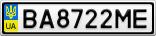 Номерной знак - BA8722ME