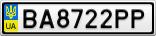 Номерной знак - BA8722PP