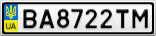 Номерной знак - BA8722TM