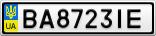 Номерной знак - BA8723IE