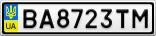 Номерной знак - BA8723TM