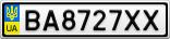 Номерной знак - BA8727XX