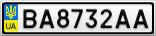 Номерной знак - BA8732AA